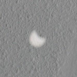 Début de l'éclipse, projection sur le mur à l'aide des miroirs